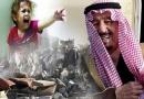 سید حسن نصر الله :  یمن امروز همچون کربلا شاهد قربانی کردنها و اجساد تکه تکه شده است / فلسطین سرزمین ریخته شدن خون اسرائیلیها