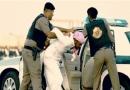 BM Yetkilisi: Riyad'ın insan hakları iddiası, iğrenç bir şakaya benziyor