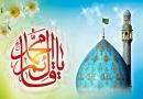 जुहूर का मसला इमाम ज़माना की हदीसों में