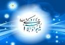 امام محمد تقی علیہ السلام