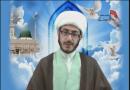 عقائد اسلامی قسط (3)