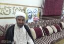 آزادی روحانی برجسته شیعی بحرین پس از یک سال حبس