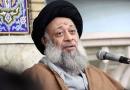 داعش از نشانههای خروج سفیانی است