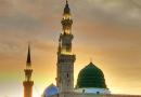 آیا پیامبر اسلام (ص) بی سواد بودند؟