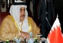 Bahreyn: Suriye'de hiçbir kara operasyonuna katılmayacağız