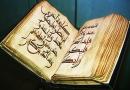 اثبات معجزه بودن قرآن با دلایل محکم / پاسخ به سه شبهه درباره معجزه بودن قرآن