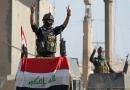इराक़ी बल