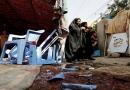 بغداد میں سید الشہداء کی مجلس عزا میں خودکش دھماکه