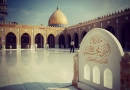 मस्जिद कूफ़ा की फ़ज़ीलत
