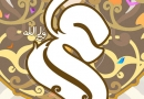 چگونگی و دلایل بیعت مردم با امام علی (ع) پس از خلافت عثمان