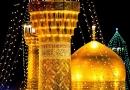 इमाम रज़ा अलैहिस्सलाम का जीवन परिचय