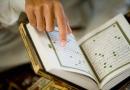 इमाम अली (अ) की श्रेष्ठता सिद्ध करती आयतें व हदीसें