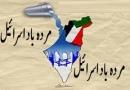 اسرائیلی فوج کے ہاتھوں ۴ فلسطینی شہید
