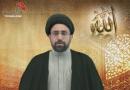 اسلام کیہ اے تے مسلمانڑ کونڑوُن؟