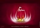 کلمات حکیمانه، عارفانه و اخلاقی امام حسین علیه السلام: قسمت اول