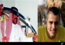 آل سقوط عزادار شد! اعدام اولین شاهزاده در تاریخ آل سقوط