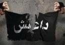 خنثی سازی توطئه ای مهم و سازماندهی شده در 22 بهمن