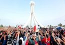 bahrain revolution