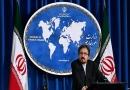 ईरानी विदेश मंत्रालय