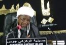 نائیجیریا میں اسلامی تحریک کے رہنما شیخ آدم گرفتار