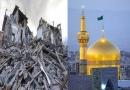 मशहद में भूकंप