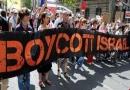 boycott israil