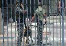 इजरायल की जेल