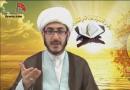 عقائداسلامی: قسط (4)