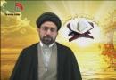 قرآنی عقائدنمبر2 (اسلام کیہ ایے تے مسلمان کونڑاے)