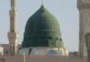 पैग़म्बरे इस्लाम (स) की शख़्सियत शिया सुन्नी एकता का केन्द्र