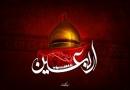 Imam hussain, chelum, arbaeen, চেহেলুম, আরবাইন, ইমাম হুসাইন, কারবালা, zainab, Hazrat zainab,
