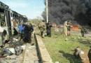 دهها شهید و زخمی در انفجار انتحاری مقابل اتوبوسهای حامل شیعیان