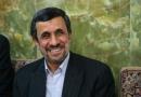 احمدی نژاد از کدام کاندیدای 96 حمایت می کند؟!+بیانیه احمدی نژاد