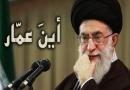 سایه های هجوم / کلیپ بی نظیر درباره بصیرت / حاج حسین یکتا