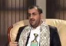 Kungiyar Ansarull..ta yi alawadai da karya yarjejjeniyar tsagaita wuta daga saudiya