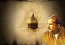 اقبال کی شاعری میں کربلا اور امام حسینؑ