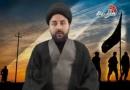 امام حسین  علیه السلام اور نماز