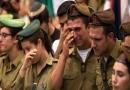 ইসরাইল, ইসরাইলী, ইহুদিবাদী, ইসরাইলের সেনাবাহিনী,