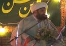 سخنرانی نیمه شعبان 1394 : وظیفه شیعیان امام زمان در ارتباط با قفل غیبت