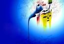 ناله های فراق امام زمان (عج) با نوای مهدی مختاری