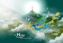 पैगम्बर मोहम्मद मुस्तफा (स)  की शहादत अहादीस की दृष्टि से