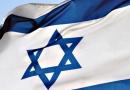 عواقب وخیم سفر بی اجازه به اسرائیل