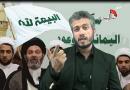 حیله ها و فریبکاریهای مبلغان جریان احمد الحسن الیمانی ( البیعة لله ) در جذب افراد
