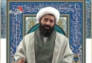 نظام سلطه چگونه از قوای اسلام برای ضربه به اسلام بهره میبرد ؟