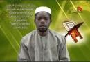 Quran, Sunnah, Din, Religion, Wahabism, Sunni, chishia,