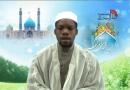 Quran, Sunnah, Din, Religion, Wahabism, Sunni, chishia