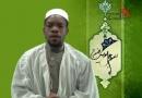 Quran, Sunnah, Din, Religion, Wahabism, Sunni, chishia, Shia, Shiism, chisilamu, Islam, Wahabiyyat, nkhani, Ahal bait, Wahabism, Azodori.