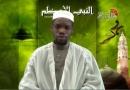 Quran, Sunnah, Din, Religion, Wahabism, Sunni, chishia, Shia, Shiism, chisilamu, Islam, Wahabiyyat, nkhani, Ahal bait, Wahabiyyat, Wahabisim, Azodori.