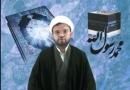 اسلامی عقیده د قرآن په رڼا کښې (څلورمه برخه)