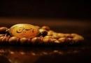 امام حسین ا(ع) کے نورانی کلمات  (3)